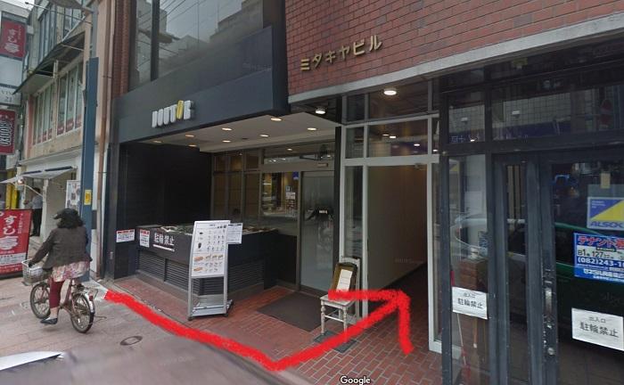 銀座カラー広島店 行き方
