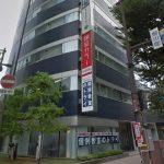 銀座カラー金沢駅前東店