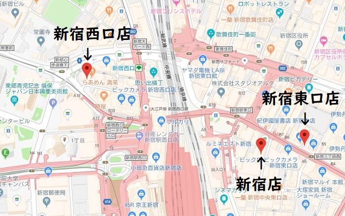 銀座カラー新宿東口店の周辺店舗