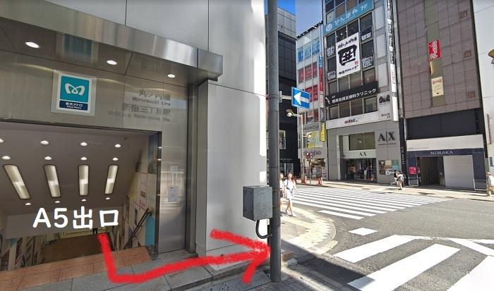 銀座カラー新宿東口店までの行き方