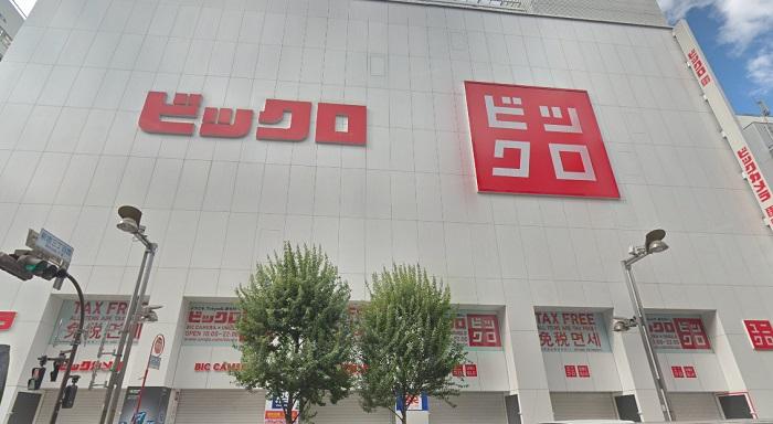 銀座カラー新宿東口店の周辺情報