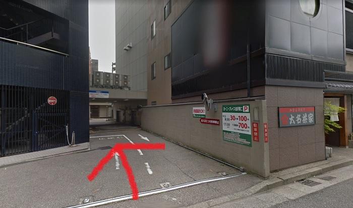 銀座カラー金沢駅前東店 提携駐車場