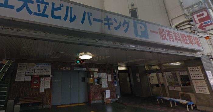 銀座カラー 宇都宮店 駐車場