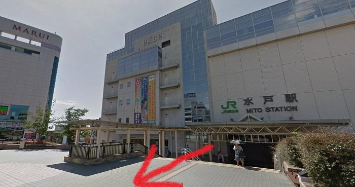 銀座カラー 水戸駅前店 行き方