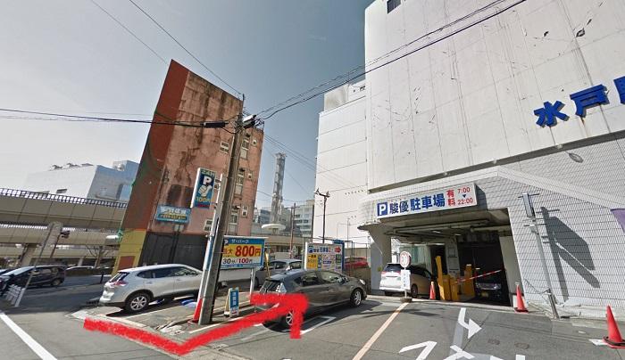 銀座カラー水戸駅前店の提携駐車場(2)駿優駐車場