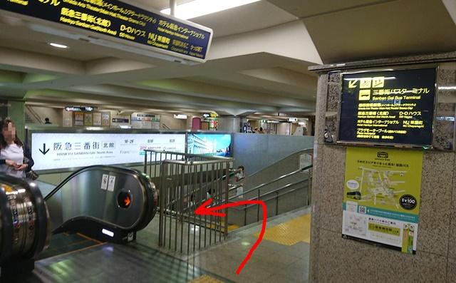 阪急大阪梅田駅 茶屋町口改札