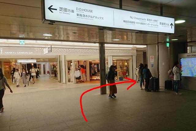 阪急三番街