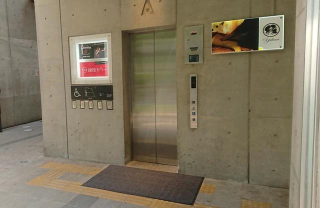 銀座カラー茶屋町店 エレベーター