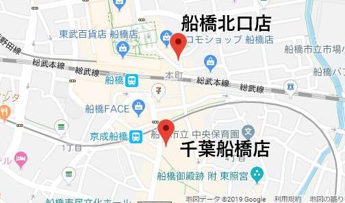 銀座カラー千葉船橋店近くの店舗