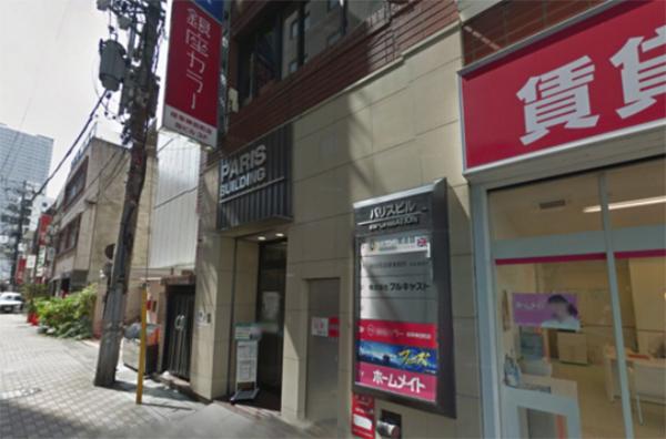 銀座カラー岐阜神田町店