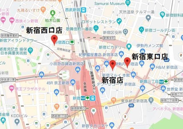 銀座カラー 新宿周辺 店舗