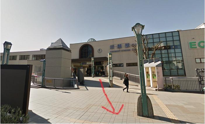 川越駅前から銀座カラーへ