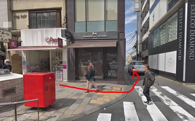 ラ・メゾン・デュ・ショコラ表参道店