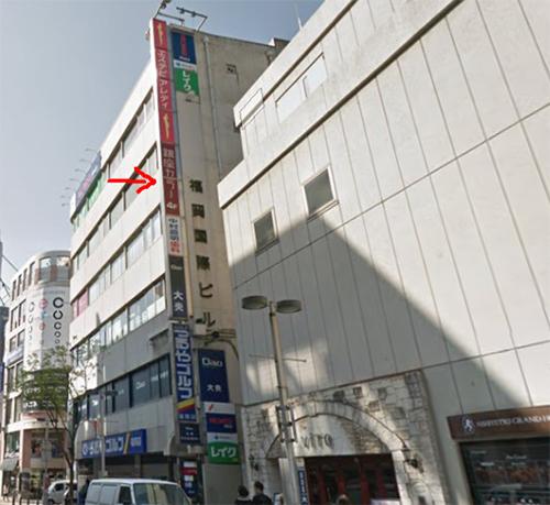 別の角度からみたビルの画像はこちら