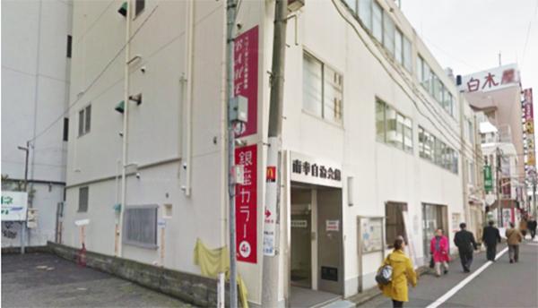 銀座カラー横浜店