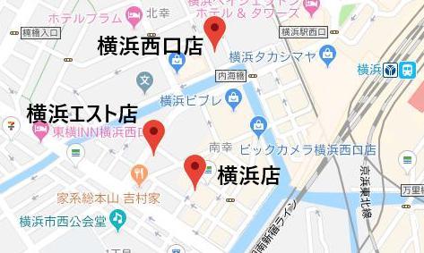 横浜駅周辺の銀座カラー店舗