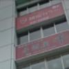 渋谷109前店
