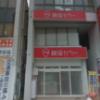 水戸駅前店