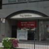 横浜エスト店