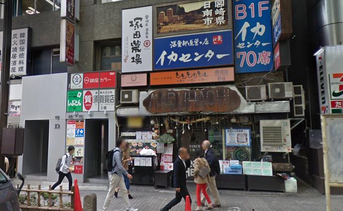 銀座カラー渋谷道玄坂店 予約と口コミ