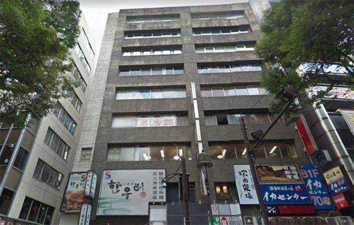 銀座カラー 渋谷道玄坂店