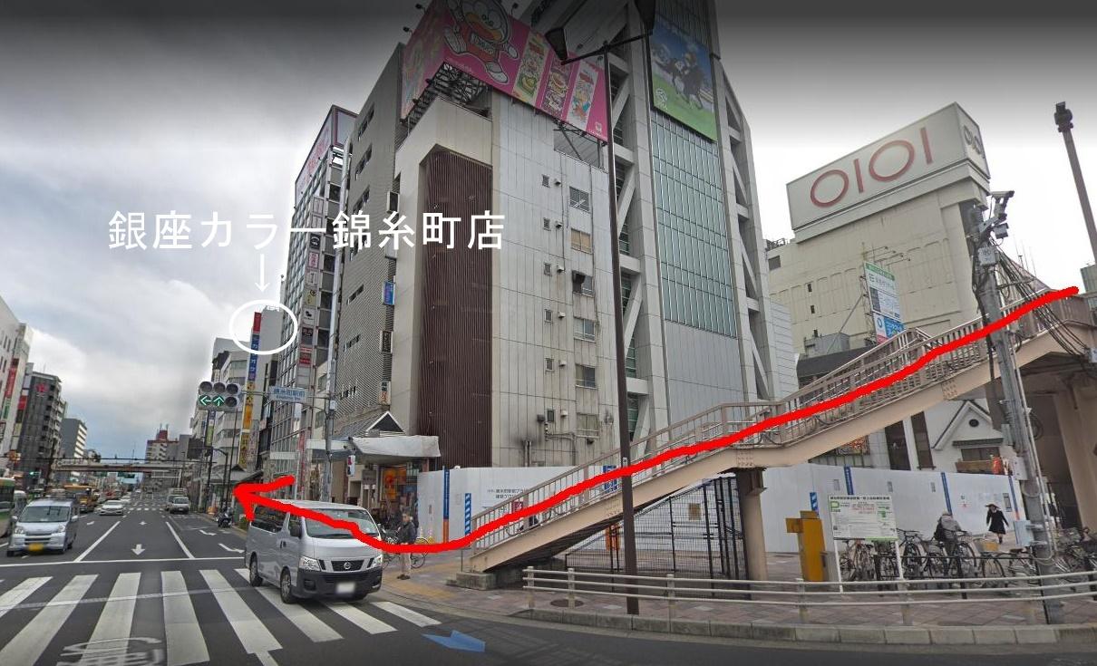 錦糸町駅前交差点