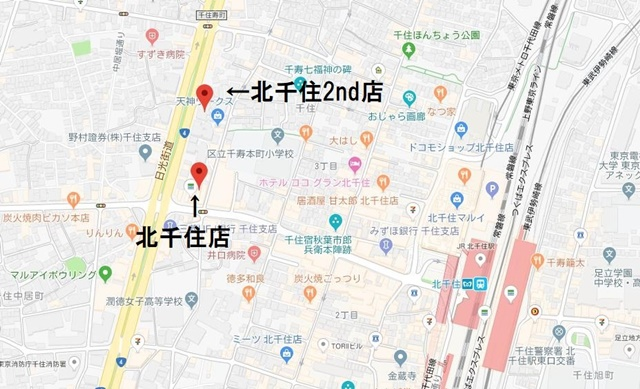 銀座カラー北千住2nd 周辺店舗
