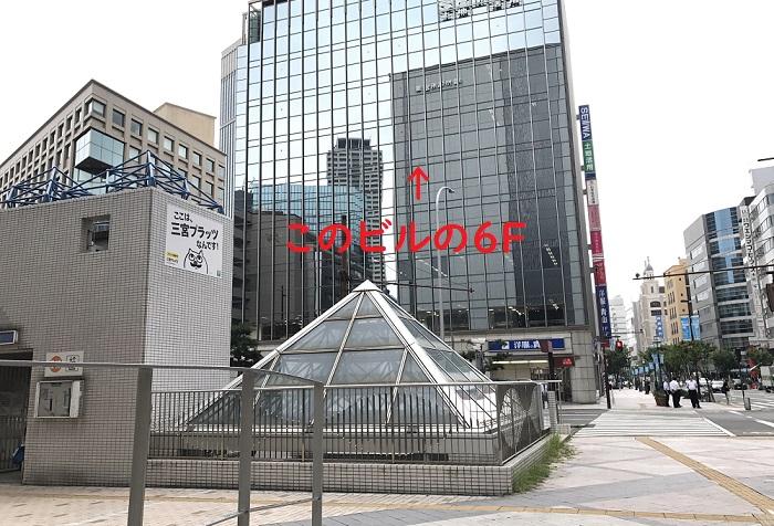 銀座カラー 三宮店
