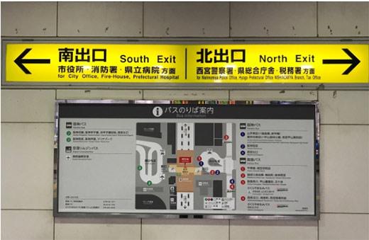 JR西宮駅の改札を出たら南出口に進みます