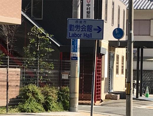 右に曲がります。