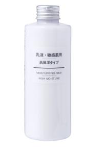 乳液 敏感肌用 高保湿タイプ(無印良品)