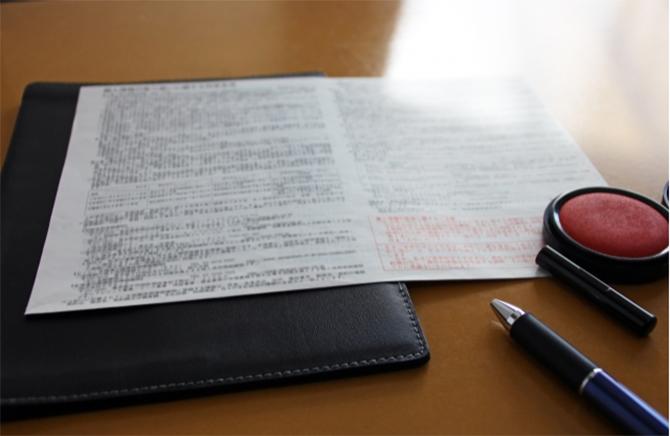 「前受金の保全」項目を確認する