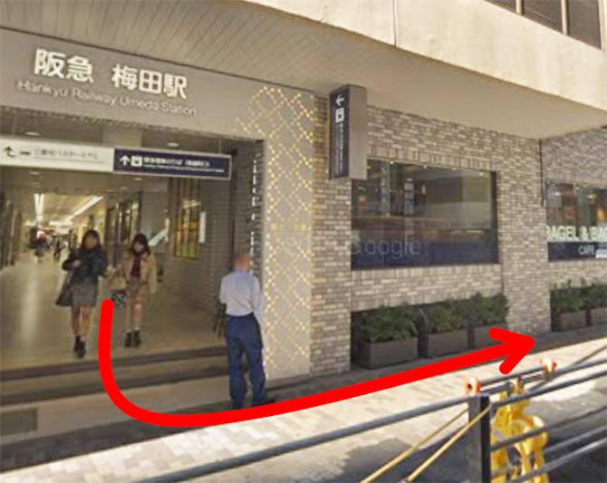 阪急大阪梅田駅の茶屋町口から出ます