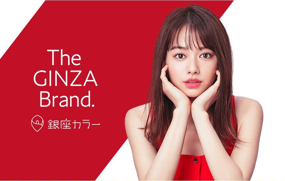 銀座カラーの広告に出ている山本舞香さん