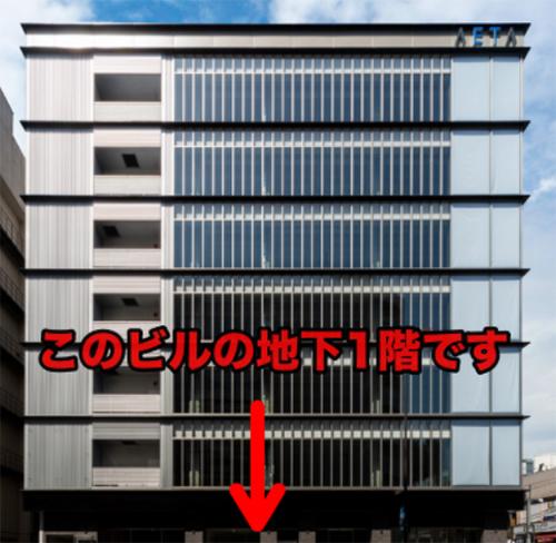銀座カラーAETA町田店の<行き方・口コミ・予約方法>まとめ