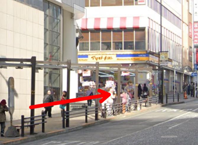 そのままマツモトキヨシ町田店の方に進みます。