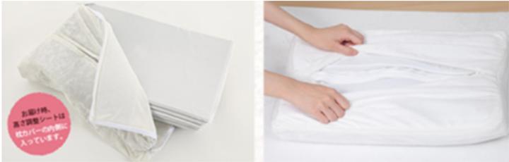 めりーさんの高反発枕の高さ調整方法