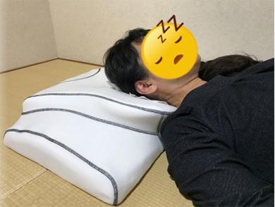 仰向けで寝た感想