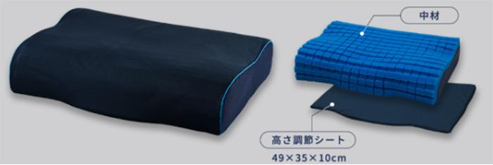 ボナノッテの枕は、高さを調整することができる枕