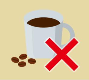 カフェインと一緒に摂取しない